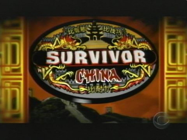 Survivor China Image
